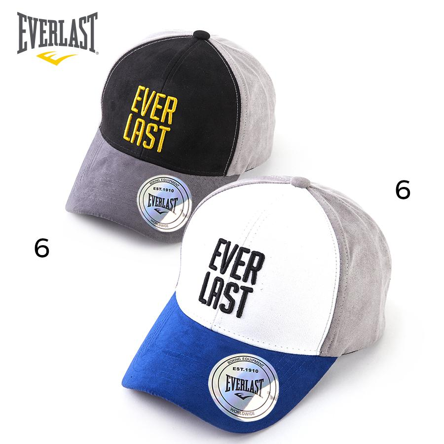 Distribuidor Mayorista Gorra Everlast